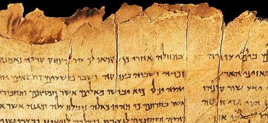 1QIsa Qumran