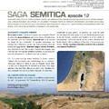 thumbnail of Michael Langlois, Saga semitica épisode 12 in Pharm'Aviv 138, février 2014, p. 25-27