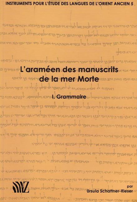 L'araméen des manuscrits de la mer Morte