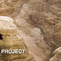 Dead Sea Scrolls Project University of Haifa