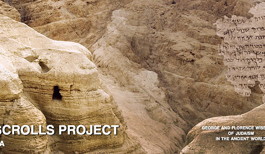 Dead Sea Scrolls Project University of Haifa
