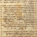 hebrew-bible-ms-201_f