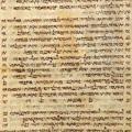 hebrew-bible-ms-201_f