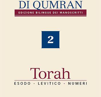 La Biblioteca di Qumran 2
