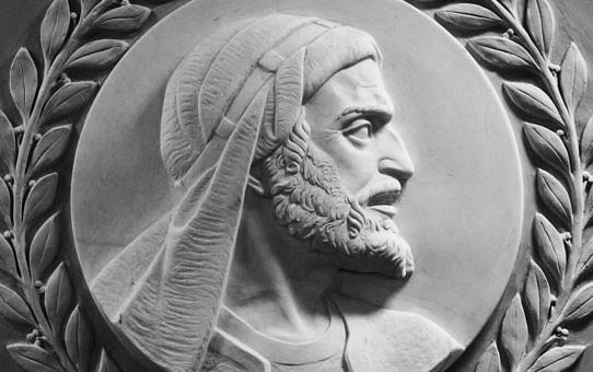 Maimonides-USCapitol
