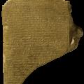 Le combat de Baal et Yam, à Ougarit